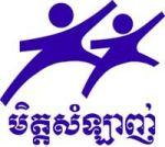 Bangkok to Saigon Cycle Challenge_Mith-Samlanh_logo